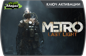 купить Metro: Last Light Limited Edition