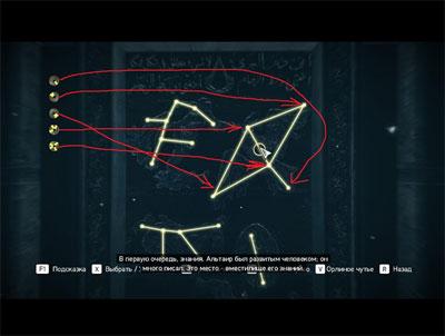 Прохождение игры Assassins Creed Revelations